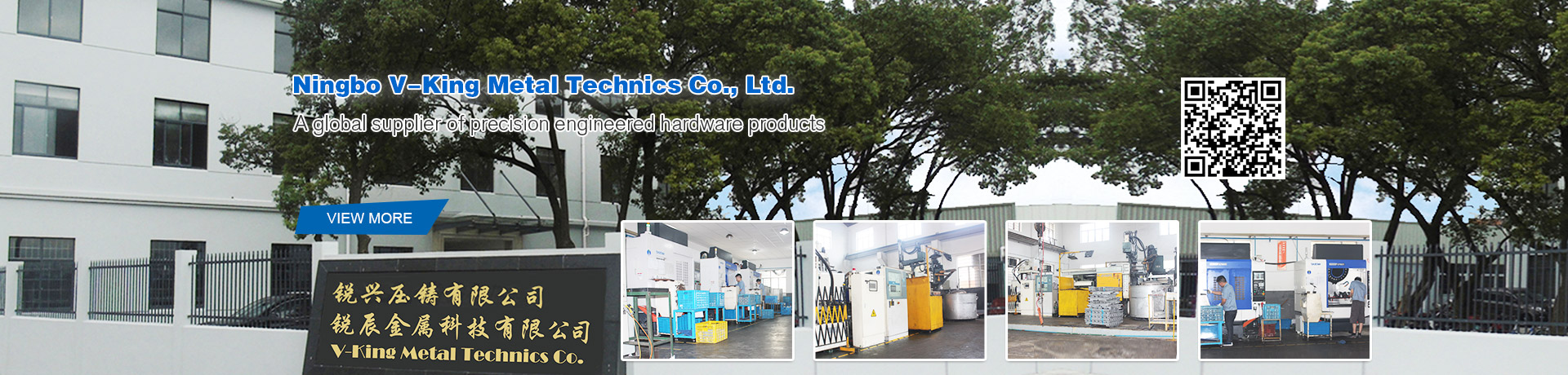 NIingbo Zhenhai Ruixing Die-casting Co.ltd